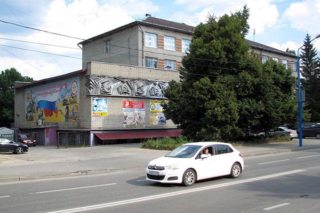 Здание регионального отделения ДОСААФ России Липецкой области