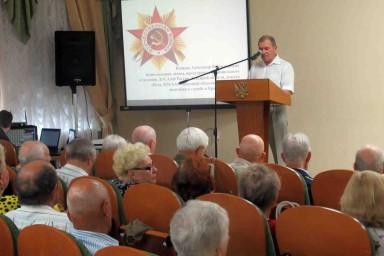 Научно-практическая конференция «Липчане в годы Великой Отечественной войны»