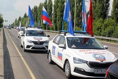 В Ельце 26 июня прошёл Липецкий этап международного автопробега «ДОРОГАМИ ПОБЕДЫ»