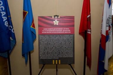 Открытие мемориальной экспозиции